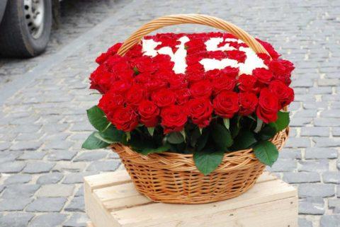 dostavka cvetov herson