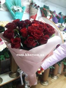 купить цветы в херсоне