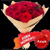 фото товара 25 красных роз (50 см)